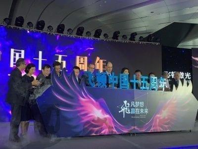Alma lasers china anniversary event