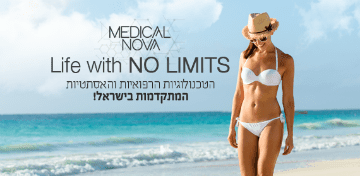 Israeli medical aesthetic distributors